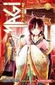 Couverture Magi : The Labyrinth of Magic, tome 06 Editions Kurokawa 2012