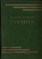 Couverture Typhon Editions Hachette (Bibliothèque verte) 1938