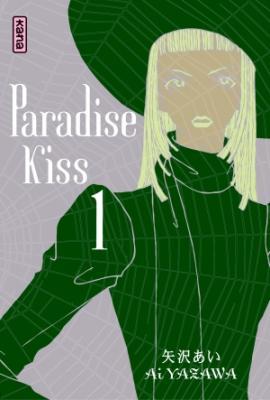 Couverture Paradise Kiss, tome 1