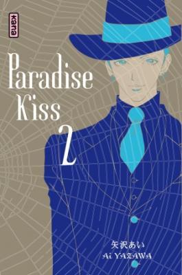Couverture Paradise Kiss, tome 2