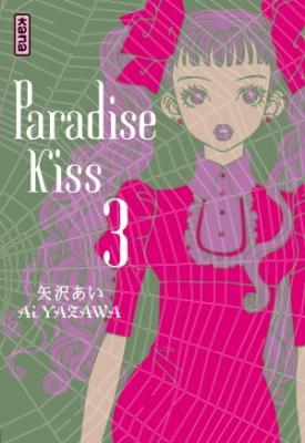 Couverture Paradise Kiss, tome 3