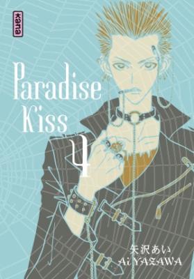 Couverture Paradise Kiss, tome 4