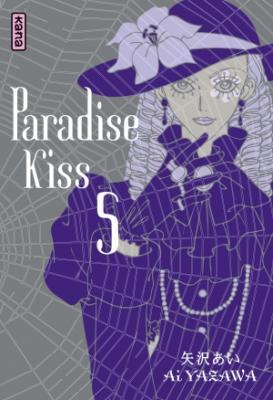 Couverture Paradise Kiss, tome 5