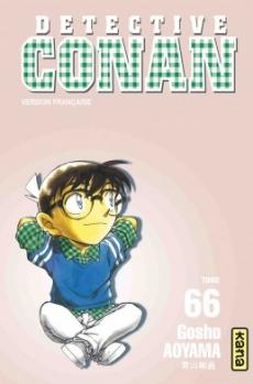 Couverture Détective Conan, tome 66