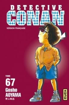 Couverture Détective Conan, tome 67