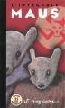 Couverture Maus, intégrale Editions Flammarion 2012