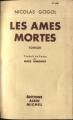 Couverture Les âmes mortes Editions Albin Michel 1956
