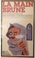 Couverture La main brune et autres nouvelles / La main brune Editions Folio  (Junior) 1982