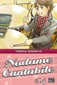 Couverture Nodame Cantabile, tome 14