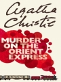 Couverture Le crime de l'orient-express Editions HarperCollins 2007