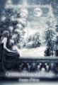 Couverture Quintessence hiémale : Contes d'hiver Editions Autoédité 2012