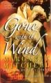 Couverture Autant en emporte le vent, intégrale Editions Pocket Books 2008