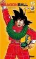Couverture Dragon Ball, intégrale, tome 15 Editions Glénat 2003