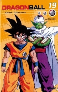 Couverture Dragon Ball, intégrale, tome 19