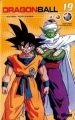 Couverture Dragon Ball, intégrale, tome 19 Editions Glénat 2004