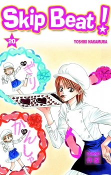 Couverture Skip Beat!, tome 20