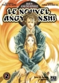 Couverture Le nouvel Angyo Onshi, tome 02 Editions Pika 2003