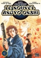 Couverture Le nouvel Angyo Onshi, tome 04 Editions Pika 2003