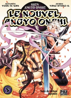 Couverture Le nouvel Angyo Onshi, tome 05