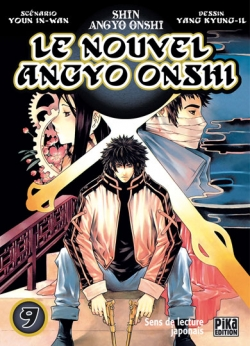 Couverture Le nouvel Angyo Onshi, tome 09