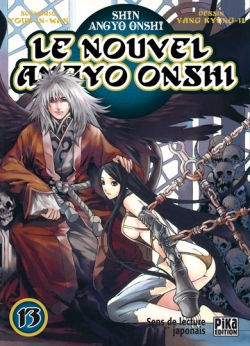 Couverture Le nouvel Angyo Onshi, tome 13