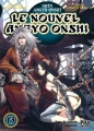 Couverture Le nouvel Angyo Onshi, tome 13 Editions Pika 2007