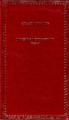 Couverture Mémoires d'outre-tombe (éducation nationale), tome 1 Editions Ministère de l'Education Nationale 1972