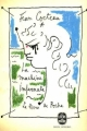 Couverture La machine infernale Editions Le Livre de Poche 1974