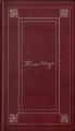 Couverture Quatrevingt-treize Editions Cercle du bibliophile 1963