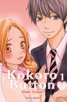 Couverture Kokoro button, tome 01