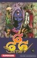 Couverture Satan 666, tome 15 Editions Kurokawa 2008