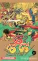 Couverture Satan 666, tome 17 Editions Kurokawa 2008