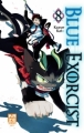 Couverture Blue Exorcist, tome 08 Editions Kazé (Shônen up !) 2012