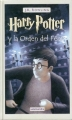 Couverture Harry Potter, tome 5 : Harry Potter et l'ordre du phénix Editions Salamandra 2004