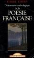Couverture Dictionnaire anthologique de la poésie française /  Trésors de la poésie française Editions Maxi Poche (Références) 1999