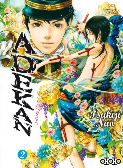 Couverture Adekan, tome 02