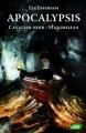 Couverture Apocalypsis, tome 3 : Cavalier noir : Maximilian Editions Nouvel Angle 2012