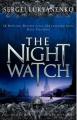 Couverture Night Watch : Les Sentinelles de la Nuit Editions Arrow Books 2007