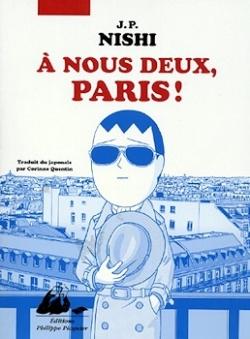 Couverture À nous deux, Paris !