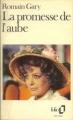Couverture La Promesse de l'aube Editions Folio  1973
