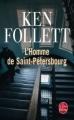 Couverture L'Homme de Saint-Pétersbourg Editions Le Livre de Poche 2011