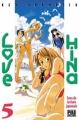 Couverture Love Hina, tome 05 Editions Pika (Shônen) 2002
