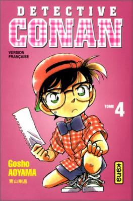 Couverture Détective Conan, tome 04
