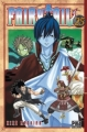 Couverture Fairy Tail, tome 25 Editions Pika (Shônen) 2012