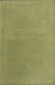 Couverture Le Tour du monde en quatre-vingts jours / Le Tour du monde en 80 jours, abrégée Editions Hachette (Bibliothèque verte) 1929
