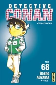Couverture Détective Conan, tome 68