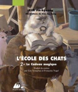 Couverture L'école des Chats, tome 2 : Le Cadeau magique