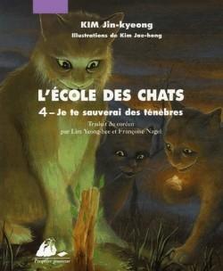 Couverture L'école des Chats, tome 4 : Je te sauverai des ténèbres