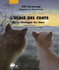 Couverture L'école des Chats, tome 5 : La Montagne des Âmes
