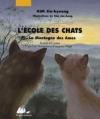 Couverture L'école des Chats, tome 5 : La Montagne des Âmes Editions Philippe Picquier (Jeunesse) 2006